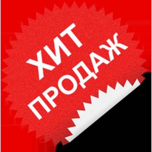 Это изображение имеет пустой атрибут alt; его имя файла - hit.png